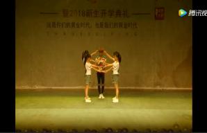 18届开学典礼舞蹈展示:唐老师《why》